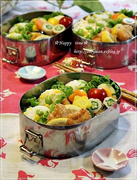 とうもろこしと枝豆おむすび弁当とあんぱん♪_f0348032_19331807.jpg