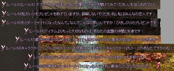 e0064647_0591934.jpg