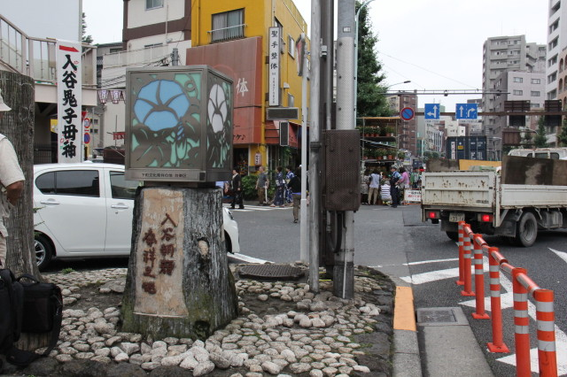 入谷鬼子母神、朝顔市!!_f0175450_48213.jpg
