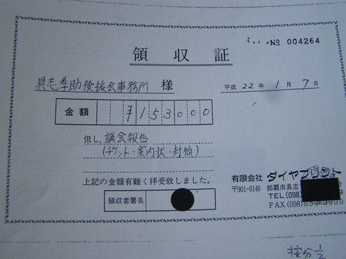 b0183351_752519.jpg
