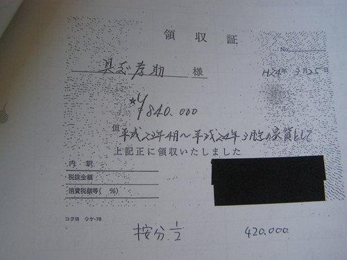 b0183351_753834.jpg