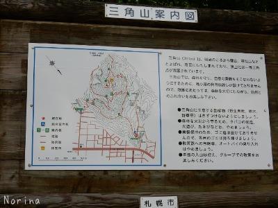 三角山はこんなとこ_e0326953_23535758.jpg