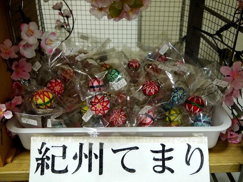 和歌山便り_b0093754_1854267.jpg