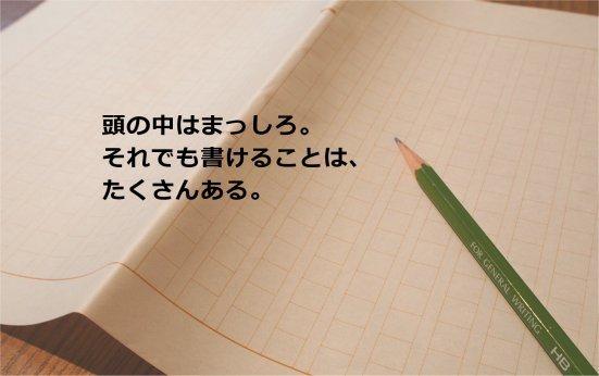 e0279055_15250749.jpg
