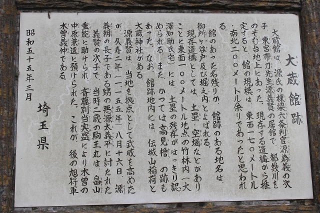 7月8日 丸木美術館 木曽義仲_c0122967_17573848.jpg