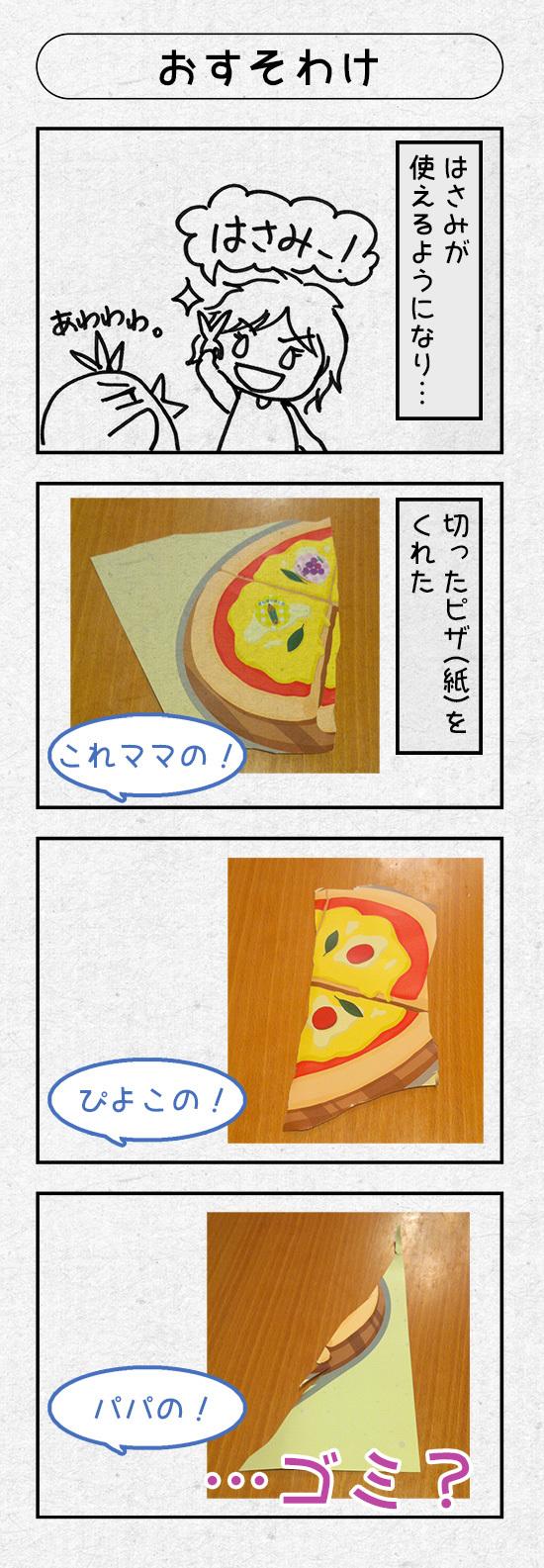 b0224269_00171652.jpg