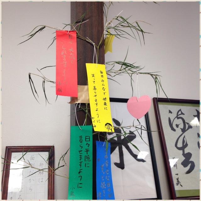 書道教室のみなさんの七夕飾り^^_f0180576_11554898.jpg