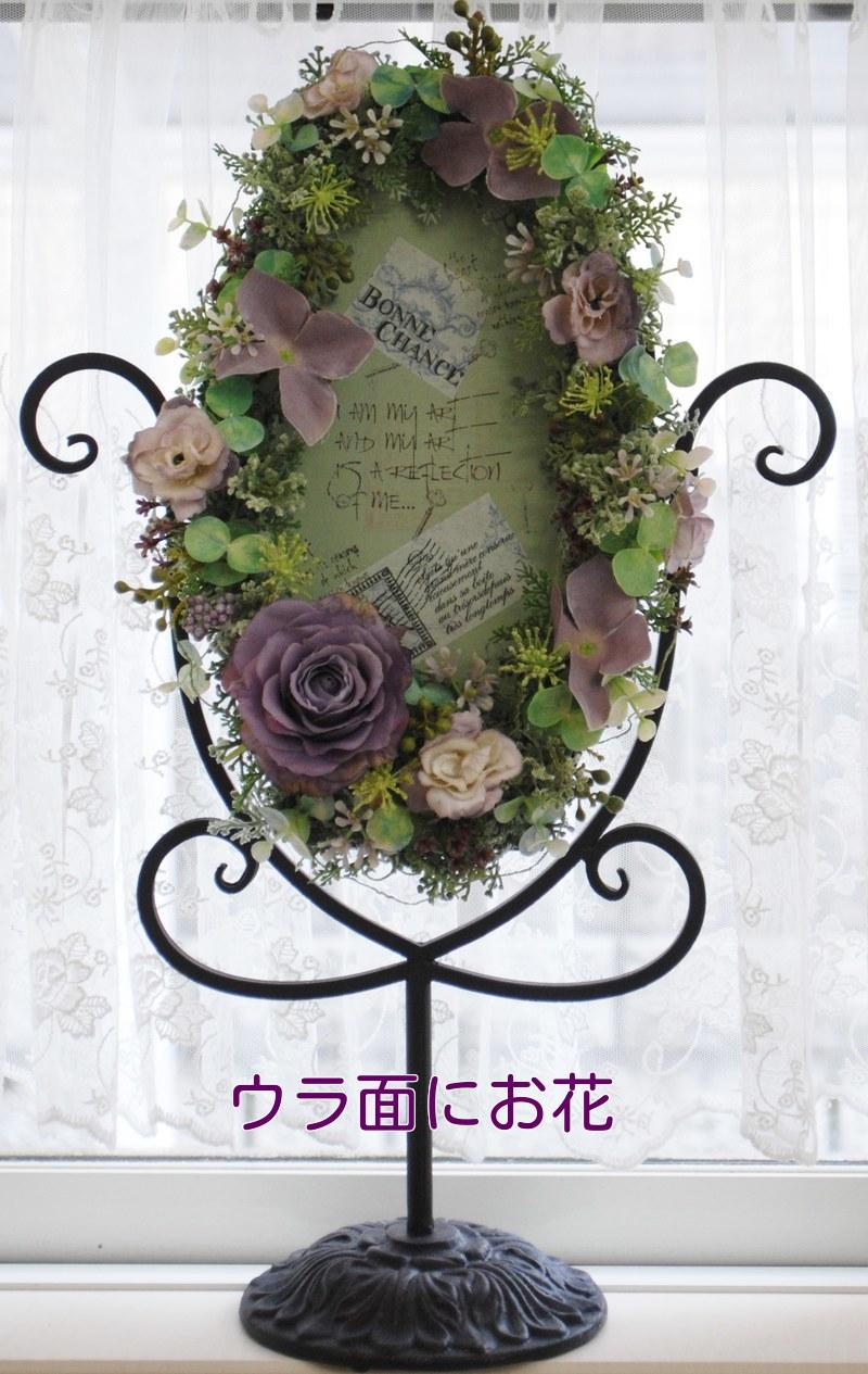 。。。。。ミラーの周りにお花をつけると。。。。。_a0221484_1433084.jpg