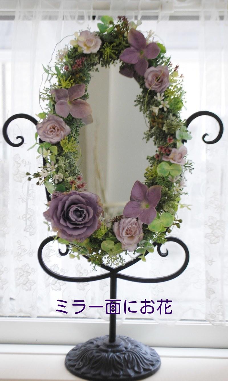 。。。。。ミラーの周りにお花をつけると。。。。。_a0221484_143540.jpg