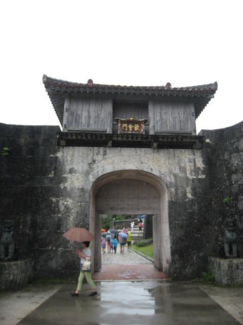 沖縄の旅 その35 首里城 その1_e0021092_11171480.jpg
