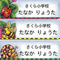難しい漢字 読めましたか?_d0225198_17591456.jpg