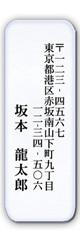 難しい漢字 読めましたか?_d0225198_18080063.jpg
