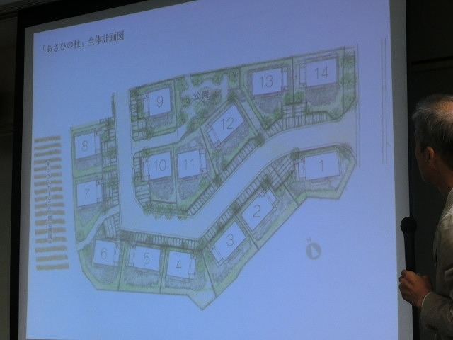 景観やみどりに配慮した民間の住宅地開発「あさひの杜」のトークショー_f0141310_6515662.jpg