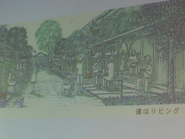 景観やみどりに配慮した民間の住宅地開発「あさひの杜」のトークショー_f0141310_6554095.jpg