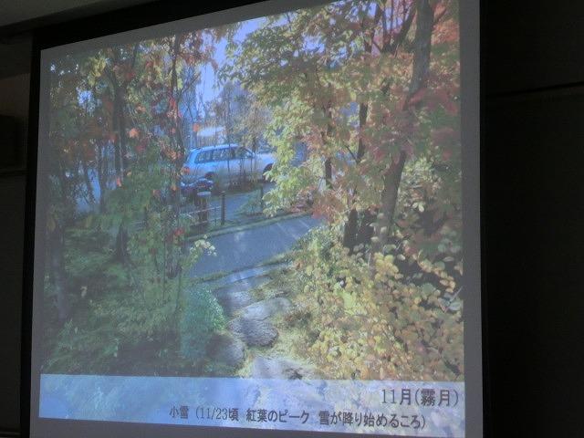 景観やみどりに配慮した民間の住宅地開発「あさひの杜」のトークショー_f0141310_6561010.jpg