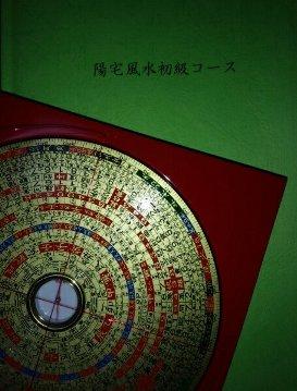 5連戦! 「目からウロコ」(^^)/_a0087512_0292126.jpg