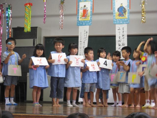 七夕祭り・誕生会_c0107515_21483778.jpg