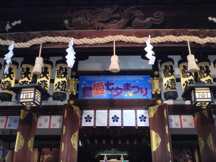 青く光る天の川 平成OSAKA天の川伝説2015 _f0209122_17492695.jpg