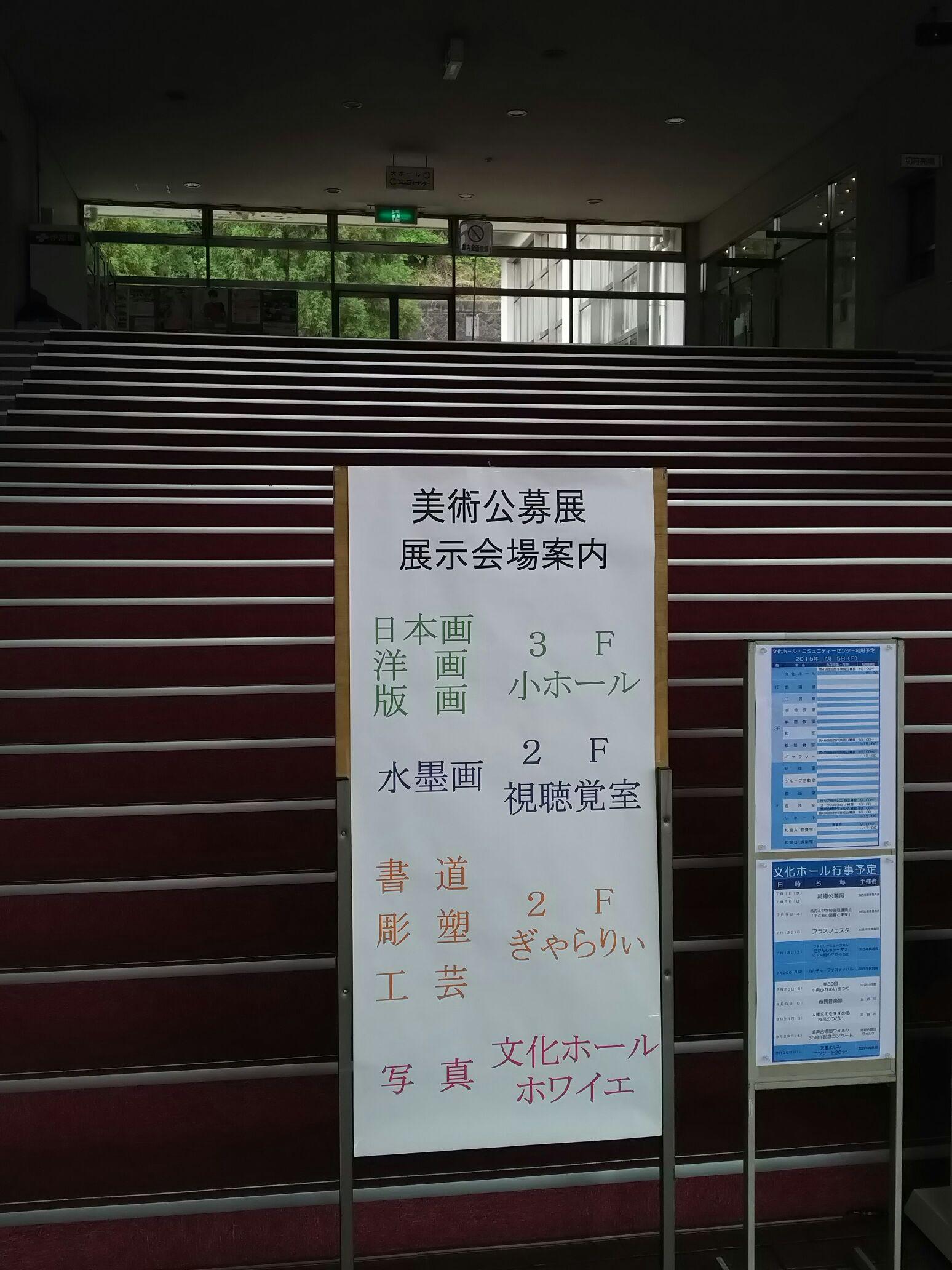 加西市美術展写真部門 奨励賞_a0288226_1525091.jpg