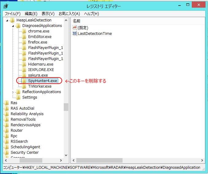 c0240934_20114372.jpg