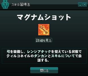 f0191443_213178.jpg