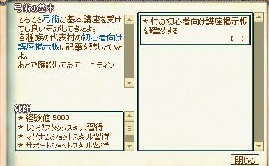 f0191443_2142256.jpg