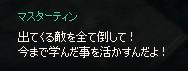 f0191443_2145891.jpg