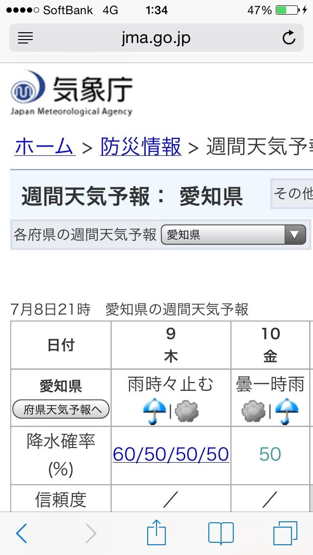 b0095350_13091230.jpg