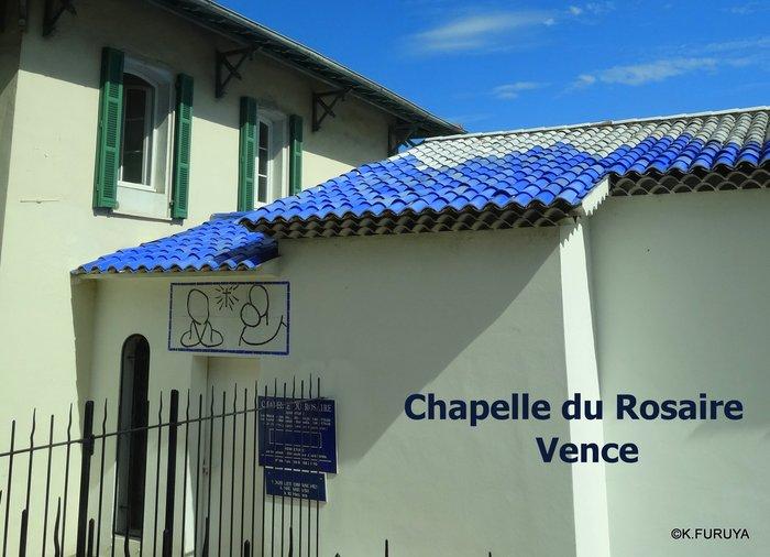 フランス周遊の旅 3  ヴァンス ロザリオ礼拝堂 _a0092659_22553061.jpg