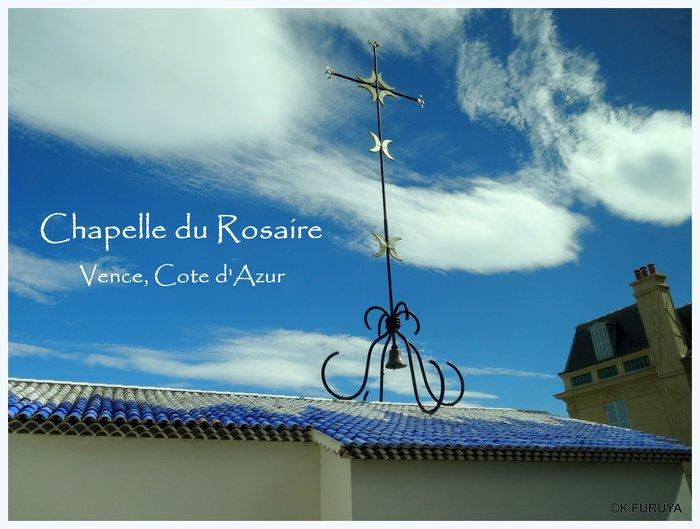 フランス周遊の旅 3  ヴァンス ロザリオ礼拝堂 _a0092659_22564968.jpg