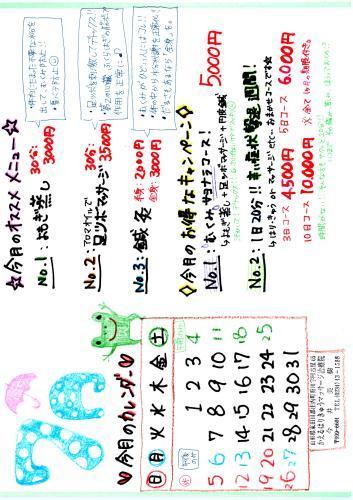 f0320361_10510091.jpg