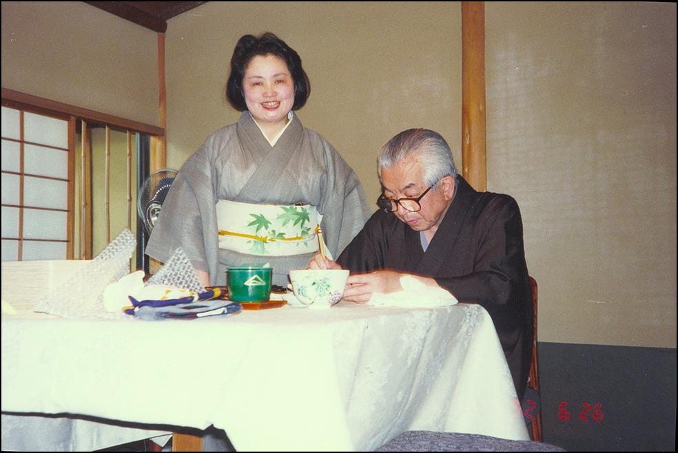 祇園祭の後祭りの日に、久田宗匠、志村ふくみ先生との京都の思い出に酔っています_a0031363_191644.jpg