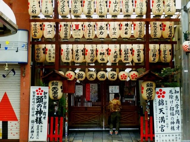 錦市場400年  (京の台所)  パグにあったよ! 京都編_d0105967_16391137.jpg