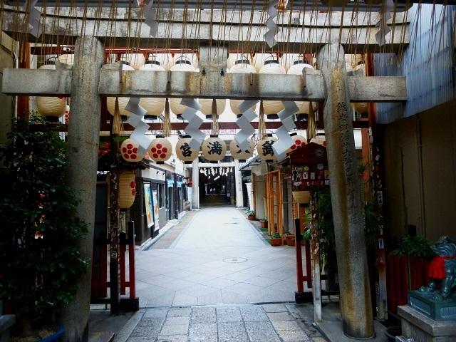 錦市場400年  (京の台所)  パグにあったよ! 京都編_d0105967_16392098.jpg