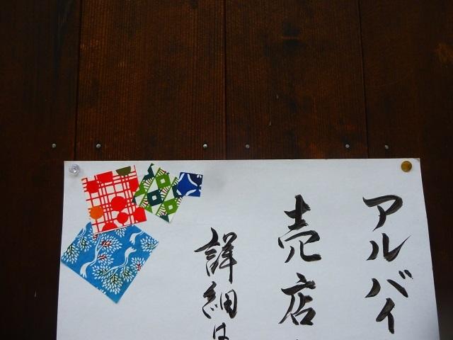錦市場400年  (京の台所)  パグにあったよ! 京都編_d0105967_16480294.jpg