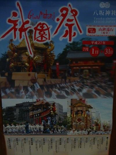 錦市場400年  (京の台所)  パグにあったよ! 京都編_d0105967_16543132.jpg