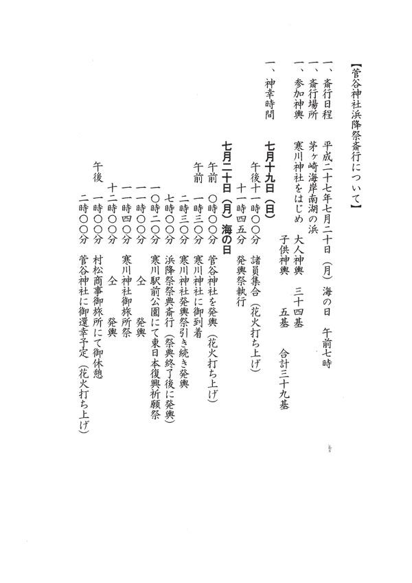 d0239667_2128480.jpg