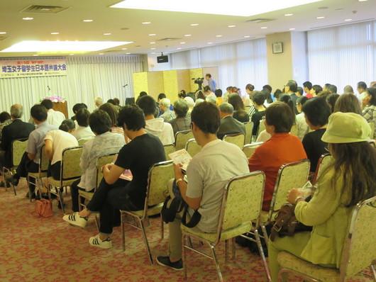 女子留学生弁論大会_b0224770_7313987.jpg