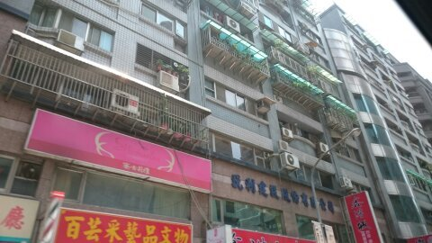 台湾の免税店『エバーリッチ(Everrich)』民権店_c0325278_20215700.jpg