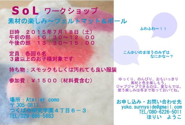 c0179381_13345779.jpg