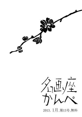 f0035084_191094.jpg