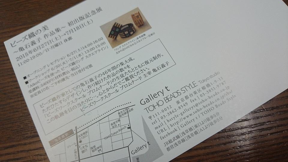 b0146998_20113797.jpg