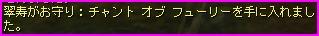 b0062614_112759.jpg