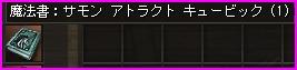 b0062614_125342.jpg