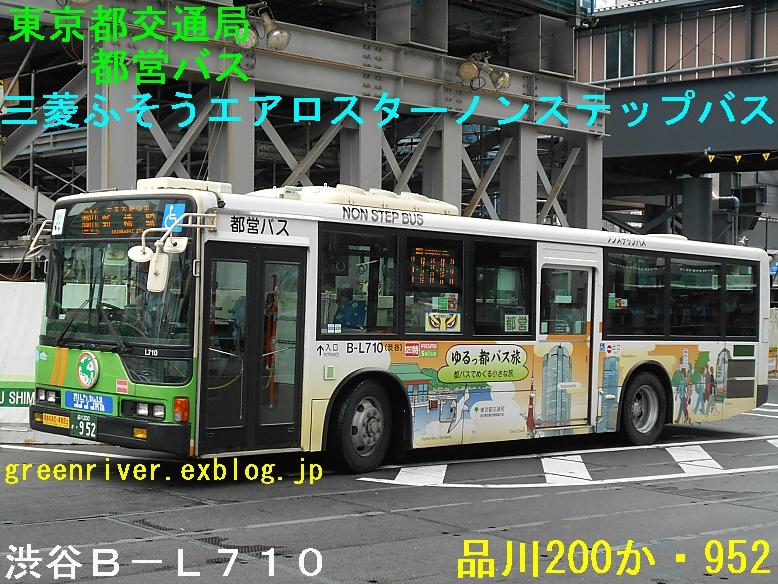 東京都交通局 B-L710_e0004218_2040965.jpg