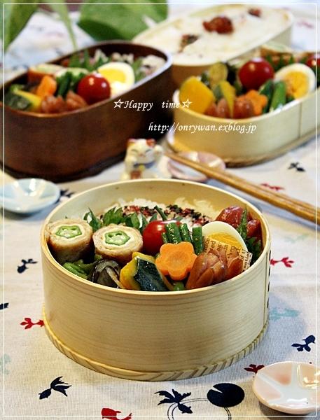 オクラとお揚げの肉巻き弁当と山食パン♪_f0348032_20311520.jpg