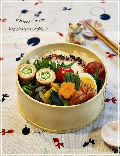 オクラとお揚げの肉巻き弁当と山食パン♪_f0348032_20312330.jpg