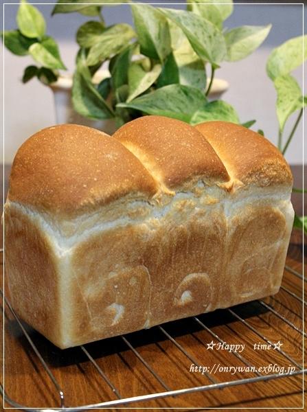 オクラとお揚げの肉巻き弁当と山食パン♪_f0348032_20314085.jpg