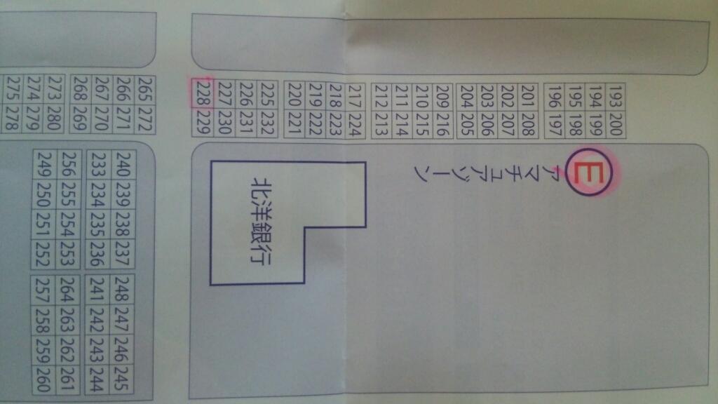b0312135_10045284.jpg