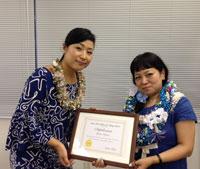 Kyokoさん ディプロマ取得_c0196240_10564574.jpg